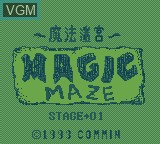 Title screen of the game Magic Maze on Videojet Mega Duck
