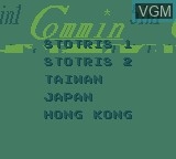 Title screen of the game Commin 5 in 1 on Videojet Mega Duck