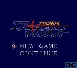 Title screen of the game Air Management - Oozora ni Kakeru on Sega Megadrive