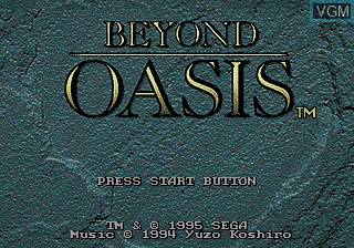 Title screen of the game Beyond Oasis on Sega Megadrive