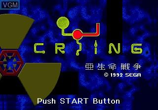 Title screen of the game Crying - Asia Seimei Sensou on Sega Megadrive