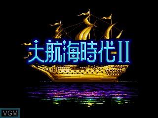 Title screen of the game Daikoukai Jidai II on Sega Megadrive