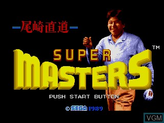 Title screen of the game Super Masters Golf on Sega Megadrive