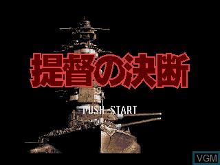 Title screen of the game Teitoku no Ketsudan on Sega Megadrive