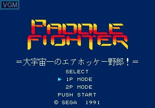 Title screen of the game Paddle Fighter on Sega Megadrive