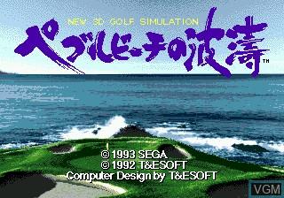Title screen of the game Pebble Beach no Hatou on Sega Megadrive