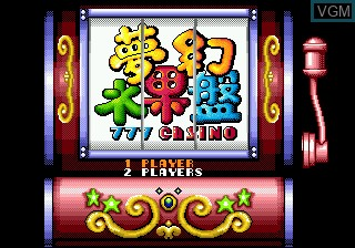 Title screen of the game 777 Casino on Sega Megadrive