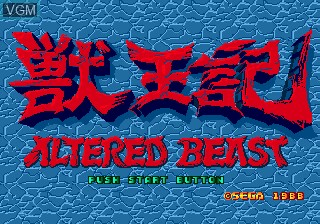 Title screen of the game Altered Beast on Sega Megadrive