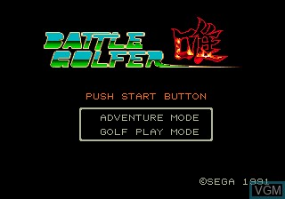 Title screen of the game Battle Golfer Yui on Sega Megadrive