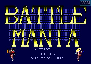 Title screen of the game Battle Mania on Sega Megadrive