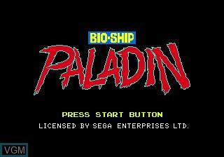Title screen of the game Uchu Senkan Gomora on Sega Megadrive
