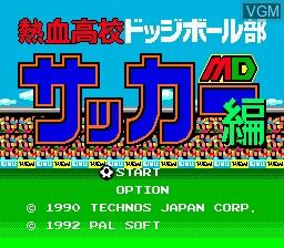 Title screen of the game High School Soccer - Kunio Kun on Sega Megadrive