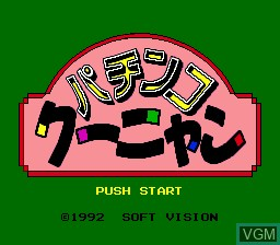Title screen of the game Pachinko Canyon on Sega Megadrive