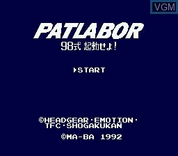 Title screen of the game Patlabor on Sega Megadrive