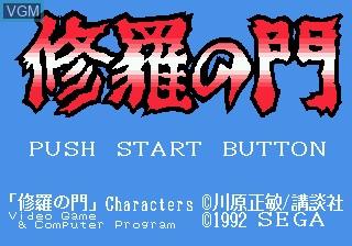 Title screen of the game Shura no Mon on Sega Megadrive