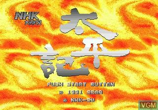 Title screen of the game Taiga Drama Taiheiki on Sega Megadrive