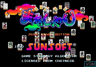 Title screen of the game Tel Tel Mahjong on Sega Megadrive