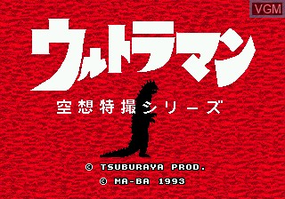 Title screen of the game Ultraman on Sega Megadrive