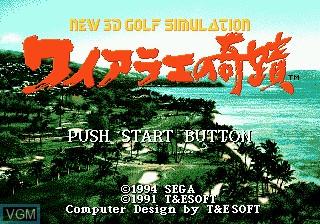 Title screen of the game Waialae no Kiseki on Sega Megadrive