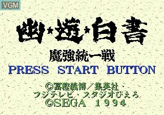 Title screen of the game Yuu Yuu Hakusho - Makyou Toitsusen on Sega Megadrive