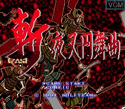 Title screen of the game Zan Yasha Enbuden on Sega Megadrive