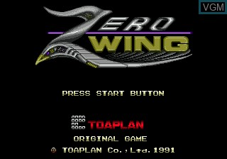 Title screen of the game Zero Wing on Sega Megadrive