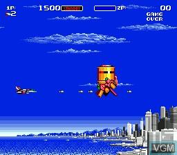 Menu screen of the game Air Buster on Sega Megadrive