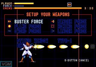 Menu screen of the game Alien Soldier on Sega Megadrive