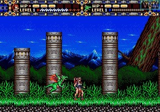 Menu screen of the game Alisia Dragoon on Sega Megadrive