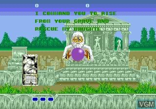 Menu screen of the game Altered Beast on Sega Megadrive