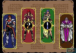 Menu screen of the game Arcus Odyssey on Sega Megadrive