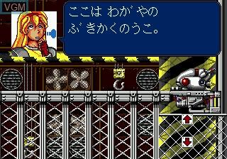 Menu screen of the game Battle Mania - Dai Gin Jou on Sega Megadrive