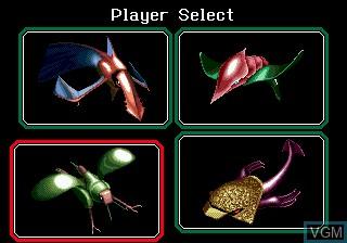 Menu screen of the game Bio-Hazard Battle on Sega Megadrive
