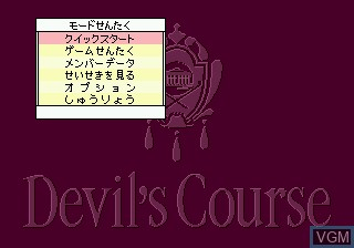 Menu screen of the game Devil's Course 3-D Golf on Sega Megadrive
