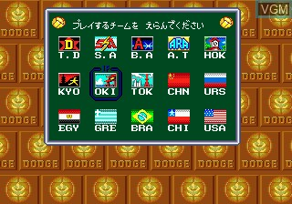 Menu screen of the game Honoo no Toukyuuji Dodge Danpei on Sega Megadrive