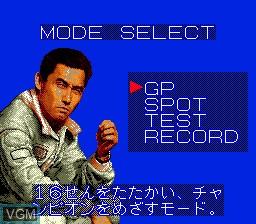 Menu screen of the game F1 Super License - Nakajima Satoru on Sega Megadrive