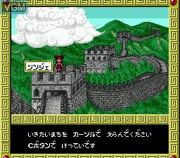 Menu screen of the game Pachinko Canyon on Sega Megadrive