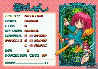 Menu screen of the game Panorama Cotton on Sega Megadrive