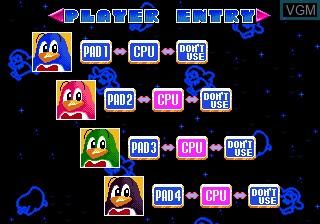 Menu screen of the game Pengo on Sega Megadrive
