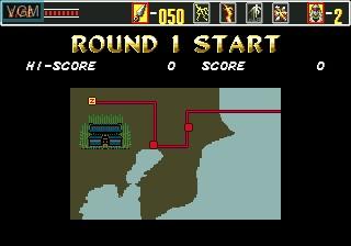 Menu screen of the game Revenge of Shinobi, The on Sega Megadrive