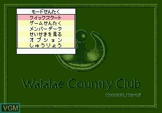 Menu screen of the game Waialae no Kiseki on Sega Megadrive