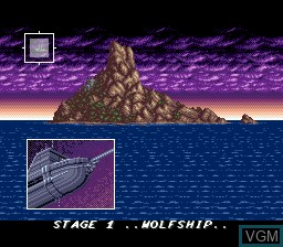 Menu screen of the game Wolf Child on Sega Megadrive