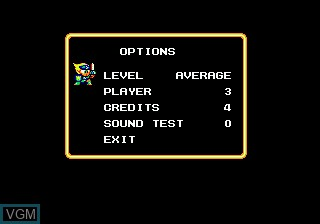 Menu screen of the game Wonder Boy III - Monster Lair on Sega Megadrive