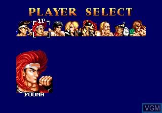 Menu screen of the game World Heroes on Sega Megadrive