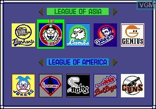 Menu screen of the game World Pro Baseball 94 on Sega Megadrive