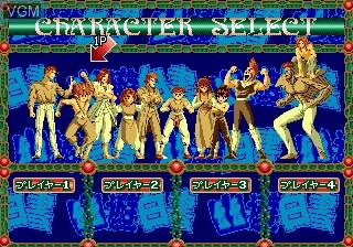 Menu screen of the game Yuu Yuu Hakusho - Makyou Toitsusen on Sega Megadrive