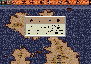 Menu screen of the game Zan Yasha Enbuden on Sega Megadrive
