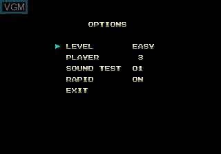 Menu screen of the game Zero Wing on Sega Megadrive