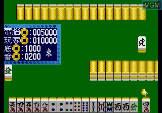 In-game screen of the game 16 Tiles Mahjong on Sega Megadrive