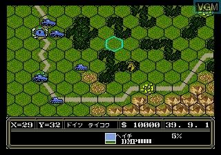 In-game screen of the game Advanced Daisenryaku on Sega Megadrive